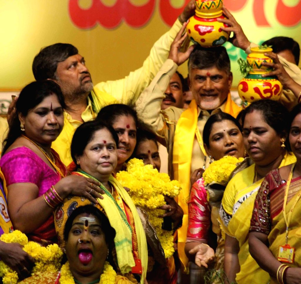 Andhra Pradesh Chief Minister and TDP national president N. Chandrababu Naidu during  TDP Mahanadu - party meeting, in Hyderabad on May 24, 2018. - N. Chandrababu Naidu