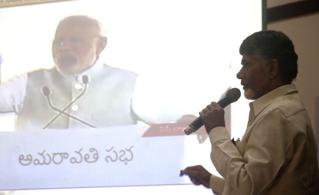 Andhra Pradesh Chief Minister and Telugu Desam Party leader N. Chandrababu Naidu addresses a press conference, in New Delhi on April 4, 2018. - N. Chandrababu Naidu