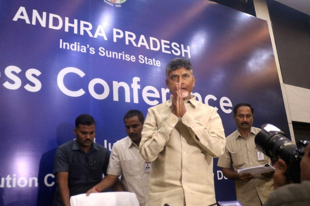 Andhra Pradesh Chief Minister and Telugu Desam Party (TDP) chief N. Chandrababu Naidu arrives to addresses a press conference, in New Delhi on July 21, 2018. - N. Chandrababu Naidu