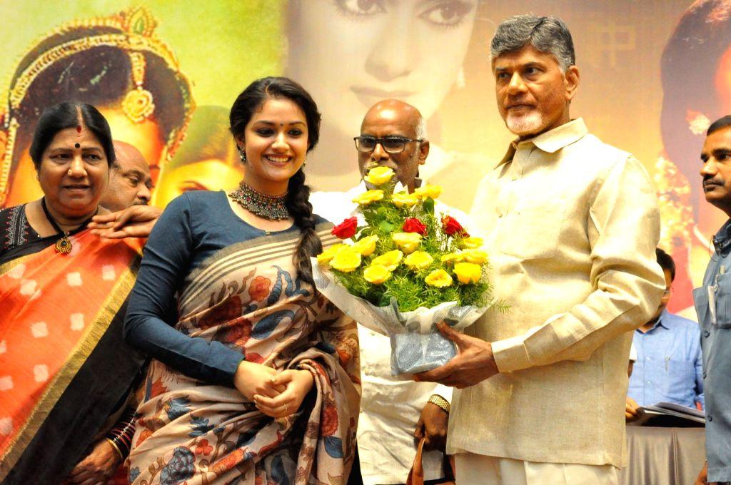Andhra Pradesh Chief Minister Chandrababu Naidu and actress Keerthy Suresh during a program. - Chandrababu Naidu