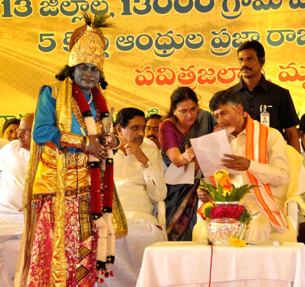 Andhra Pradesh Chief Minister N Chandrababu Naidu during the 'Foundation Ceremony' of  state's capital Amravati on Oct 20, 2015. - N Chandrababu Naidu