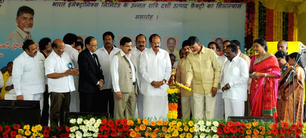 Andhra Pradesh Chief Minister N Chandrababu Naidu and Union Information and Broadcasting Minister M. Venkaiah Naidu lay the foundation stone for the Advanced Night Vision Products ... - N Chandrababu Naidu and M. Venkaiah Naidu