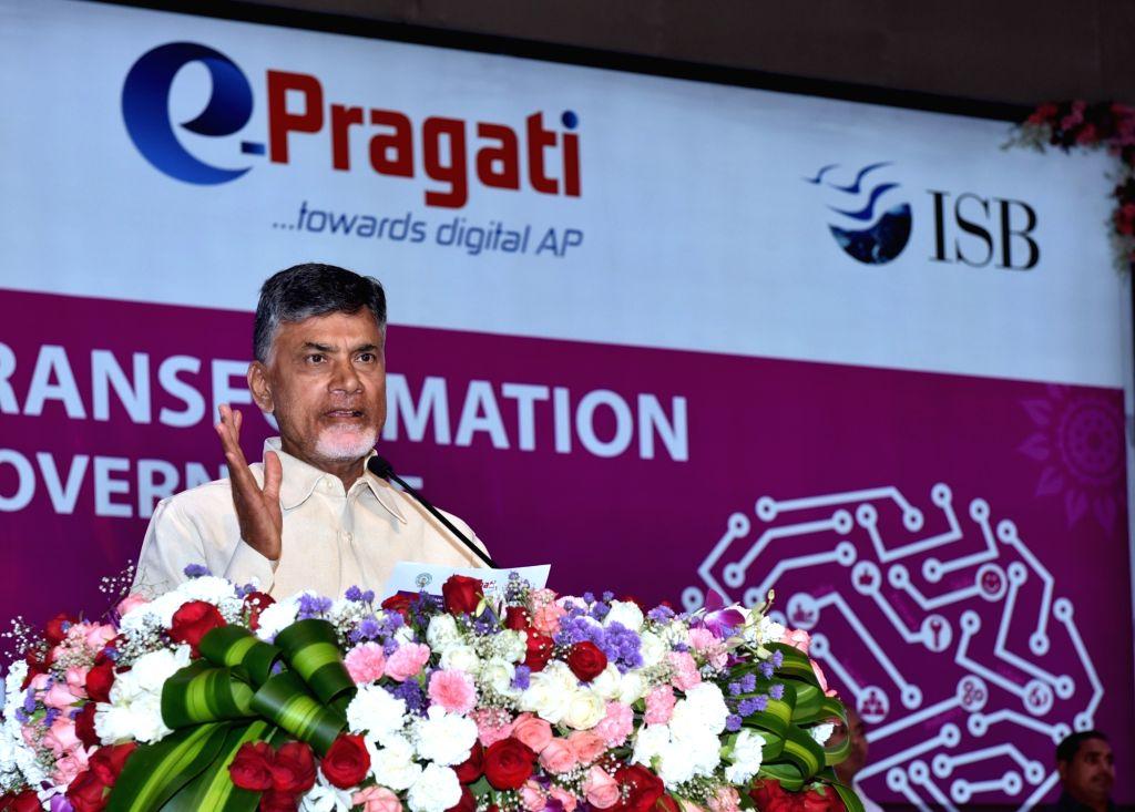 Andhra Pradesh Chief Minister N Chandrababu Naidu during the inauguration of training programme on e-Pragati in Vijayawada on Aug 1, 2017. - N Chandrababu Naidu