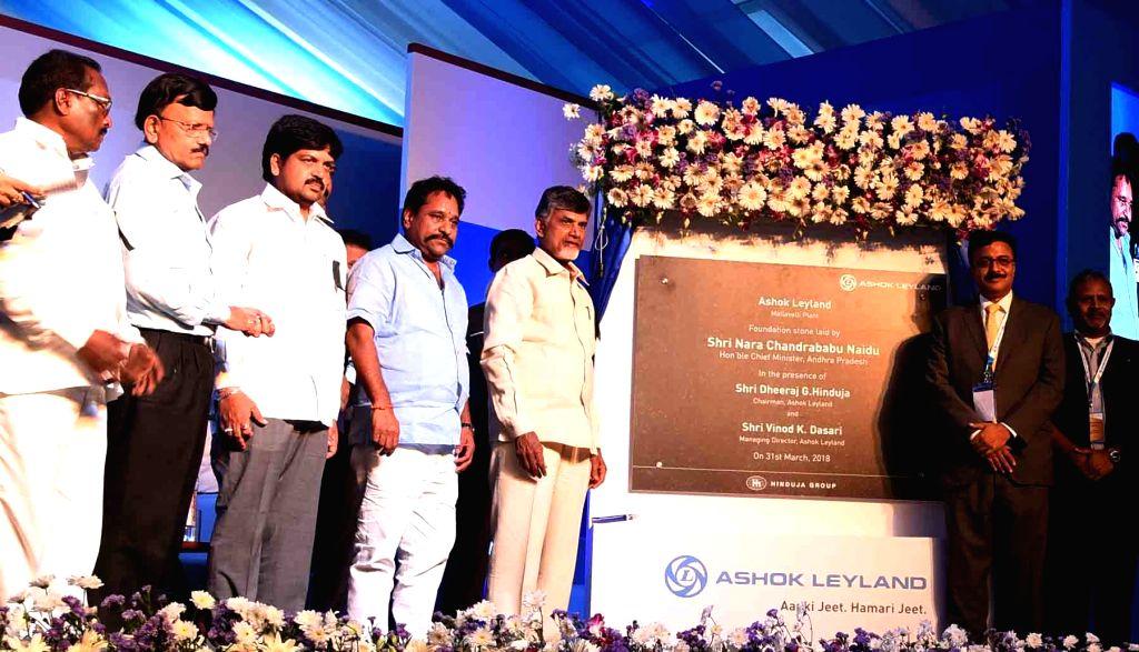 Andhra Pradesh Chief Minister N. Chandrababu Naidu during the foundation stone laying ceremony of a new bus plant of Ashok Leyland in Vijayawada on April 1, 2018. - N. Chandrababu Naidu