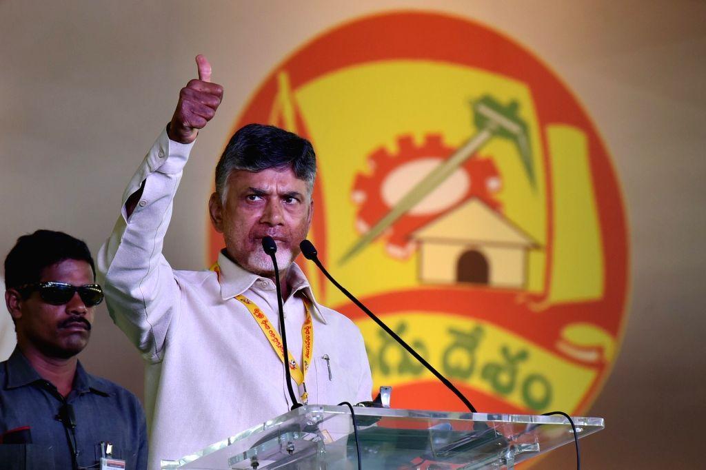 Andhra Pradesh Chief Minister N. Chandrababu Naidu. - N. Chandrababu Naidu