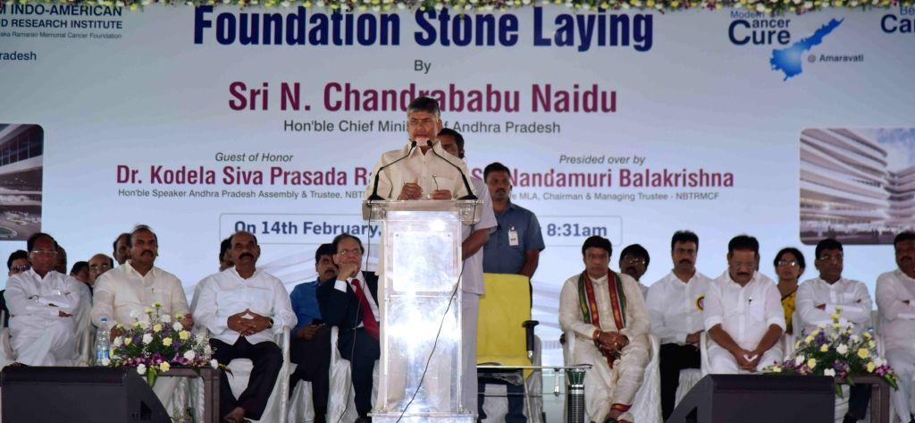 Andhra Pradesh Chief Minister N Chandrababu Naidu addresses at the foundation stone laying ceremony of a cancer hospital in Andhra Pradesh's Thullur near Amaravati, on Feb 14, 2019. - N Chandrababu Naidu