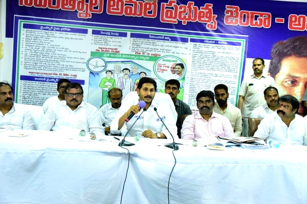 Andhra Pradesh Chief Minister Y.S. Jagan Mohan Reddy addresses during a review meeting at Nandyala in Kurnool, on Sep 21, 2019. - Y.