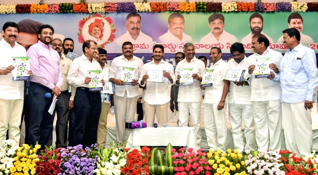 Andhra Pradesh Chief Minister Y.S. Jagan Mohan Reddy during a programme where he handed over the appointment orders to the selected candidates for the posts in village and ward ... - Y.