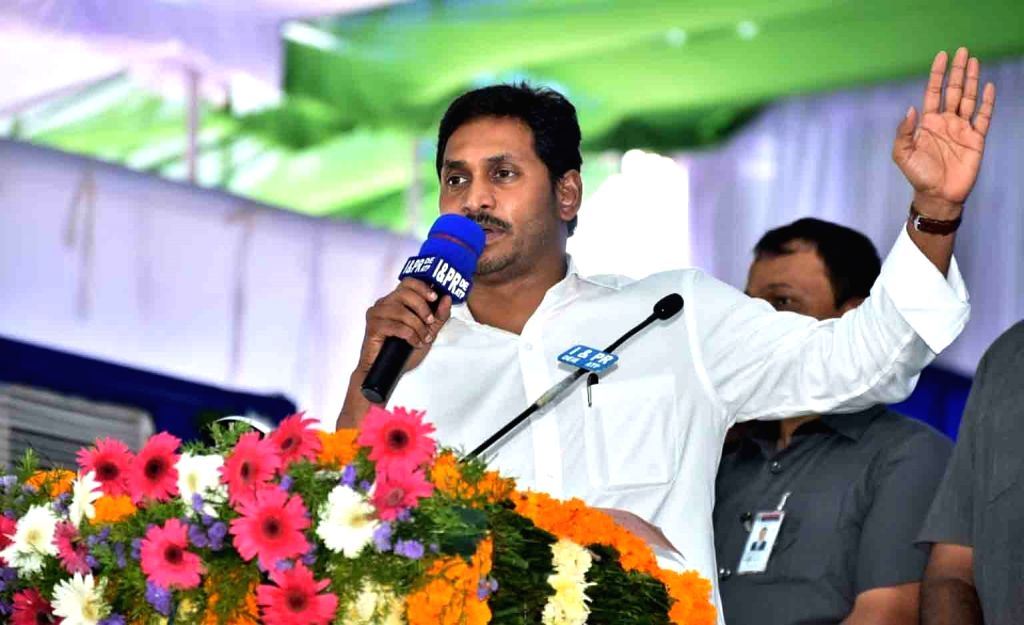 Andhra Pradesh Chief Minister Y.S. Jagan Mohan Reddy addresses at the launch of  'YSR Kanti Velugu' - an eye care scheme - on World Sight Day, in Anantapur on Oct 10, 2019. - Y.
