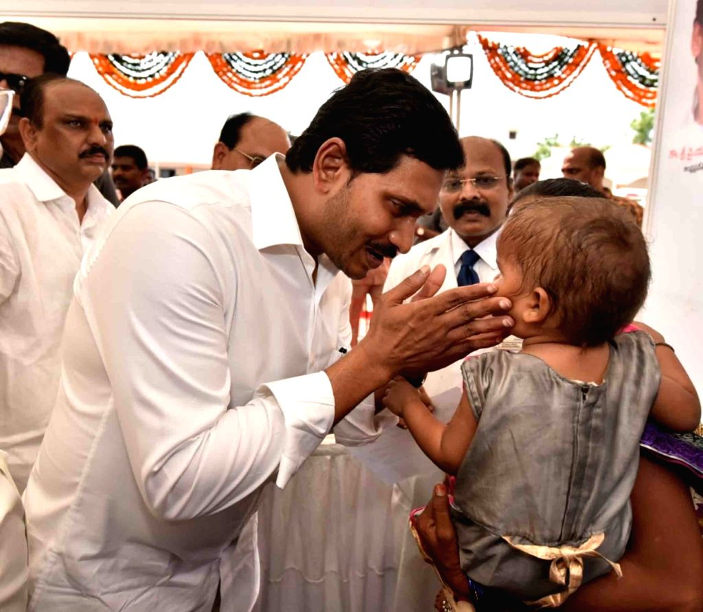 Andhra Pradesh Chief Minister Y.S. Jagan Mohan Reddy at the launch of 'YSR Kanti Velugu' - an eye care scheme - on World Sight Day, in Anantapur on Oct 10, 2019. - Y.