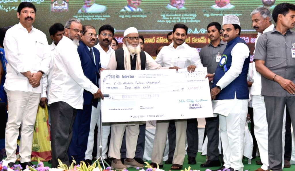 Andhra Pradesh Chief Minister Y.S. Jagan Mohan Reddy felicitates teachers and students at the National Education and Welfare Day of Minorities programme organised to mark the birth ... - Y.