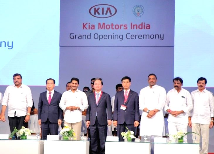 Andhra Pradesh Chief Minister YS Jagan Mohan Reddy and Kia Motors Corporation President and CEO Han-Woo Park during the inauguration ceremony of Kia Motors India (KMI) manufacturing plant ... - Jagan Mohan Reddy