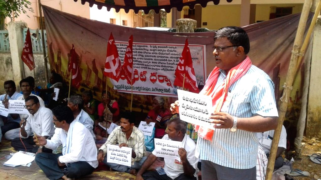 Andhra Pradesh CPM cadres protest farm bills statewide.