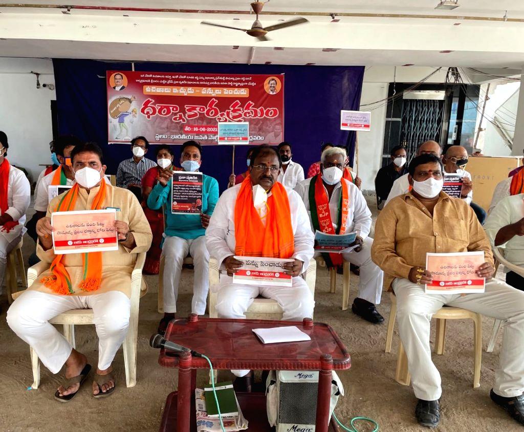 Andhra Pradesh govt hiking taxes to fund freebies: BJP.