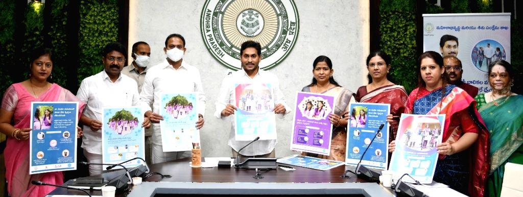 Andhra Pradesh govt to provide free sanitary napkins for high school girl students