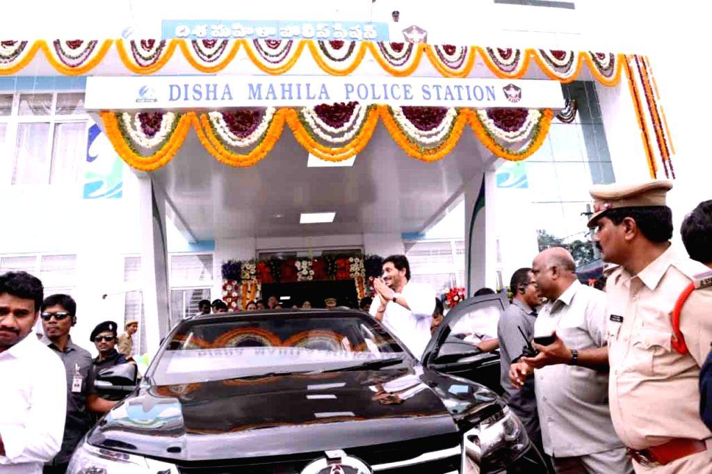 Andhra Pradsh Chief Minister YS Jaganmohan Reddy inaugurated the Disha Mahila police  Station at Rajmahendravaram in Andhra Pradesh on Feb 08, 2020. - Jaganmohan Reddy