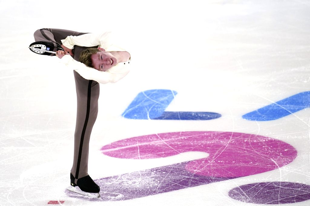 Andrei Mozalev of Russia competes during the Men Single Short Program of figure skating event at the Lausanne 2020 Winter Youth Olympic Games (YOG) in Lausanne, ...
