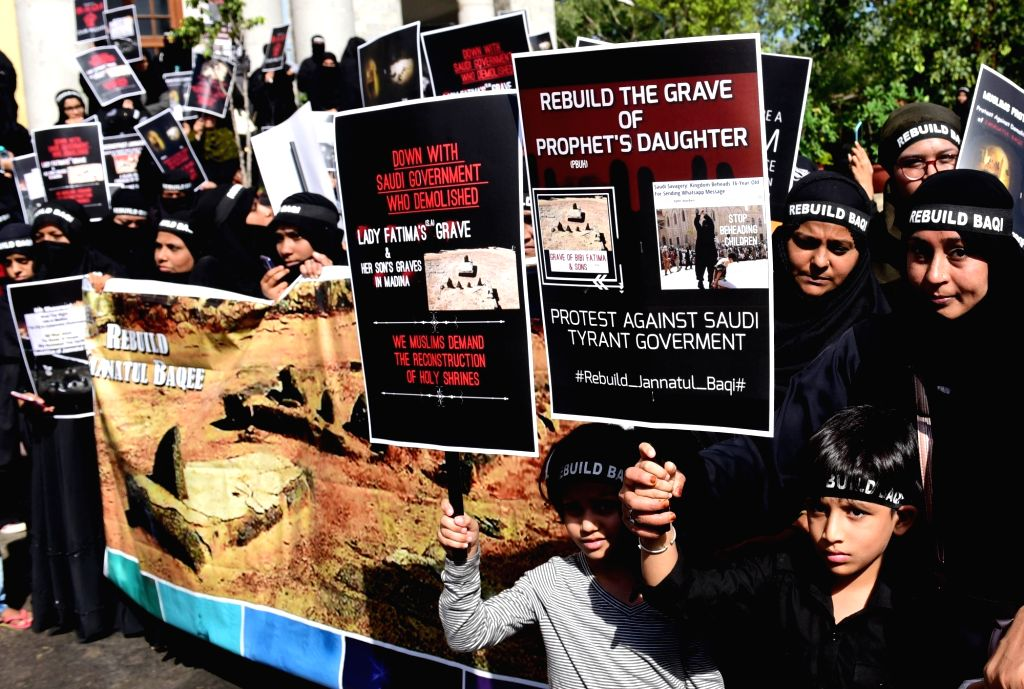 Anjuman-e-Imamia members stage a demonstration against Saudi Arabia to denounce attacks on heritage sites; in Bengaluru on June 14, 2019.
