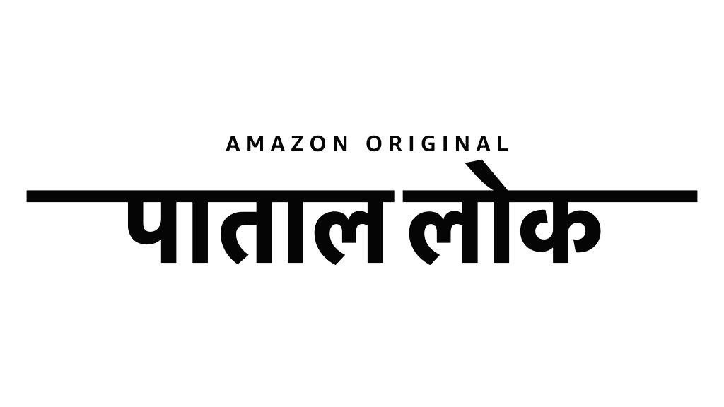 Anushka Sharma's 'Paatal Lok' to release on May 15. - Anushka Sharma