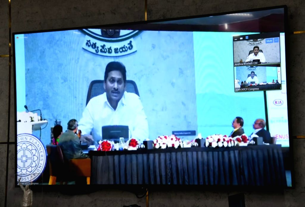 AP CM calls on town planners for futuristic solutions.