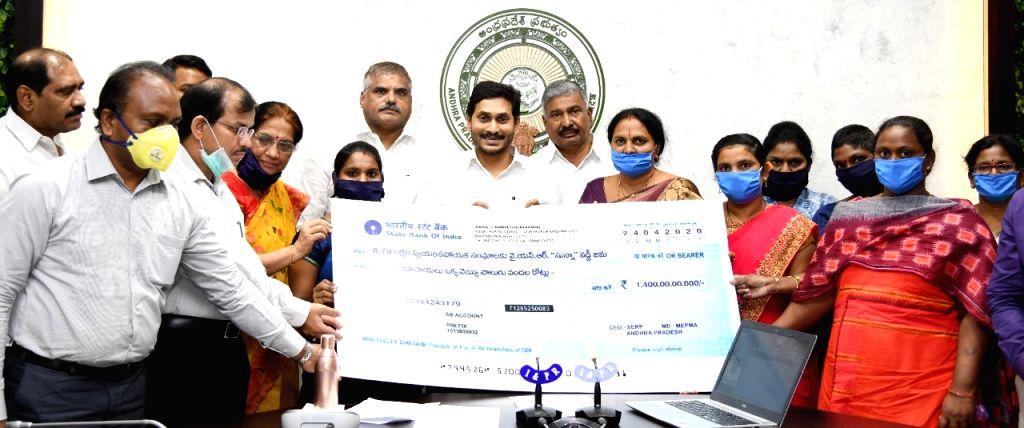 AP CM redeems promise with zero-intetest loan for women.