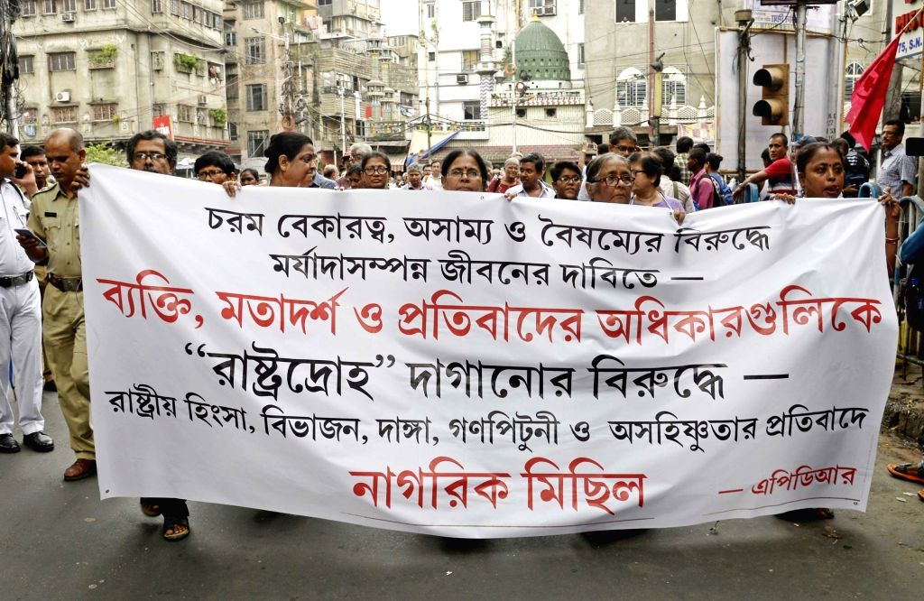 APDR activists participate in a rally to protest against Unlawful Activities Prevention Amendment (UAPA) Bill in Kolkata on Aug 3, 2019.