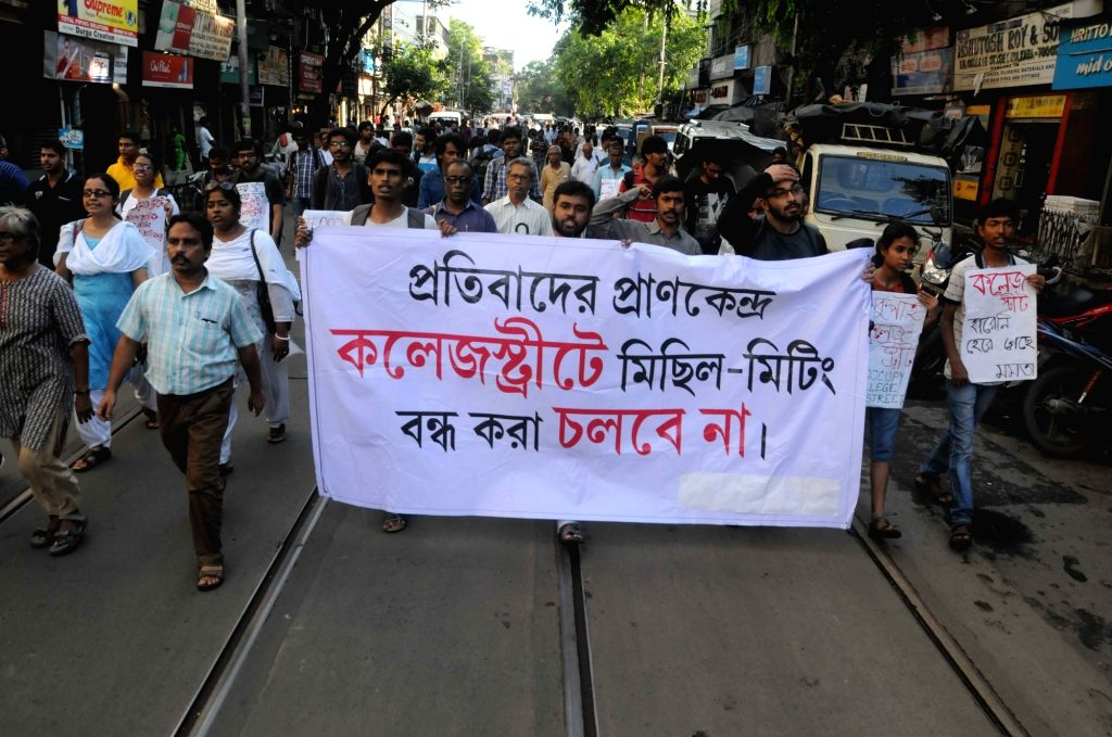 APDR activists stage a demonstration against West Bengal government in Kolkata, on June 27, 2017.