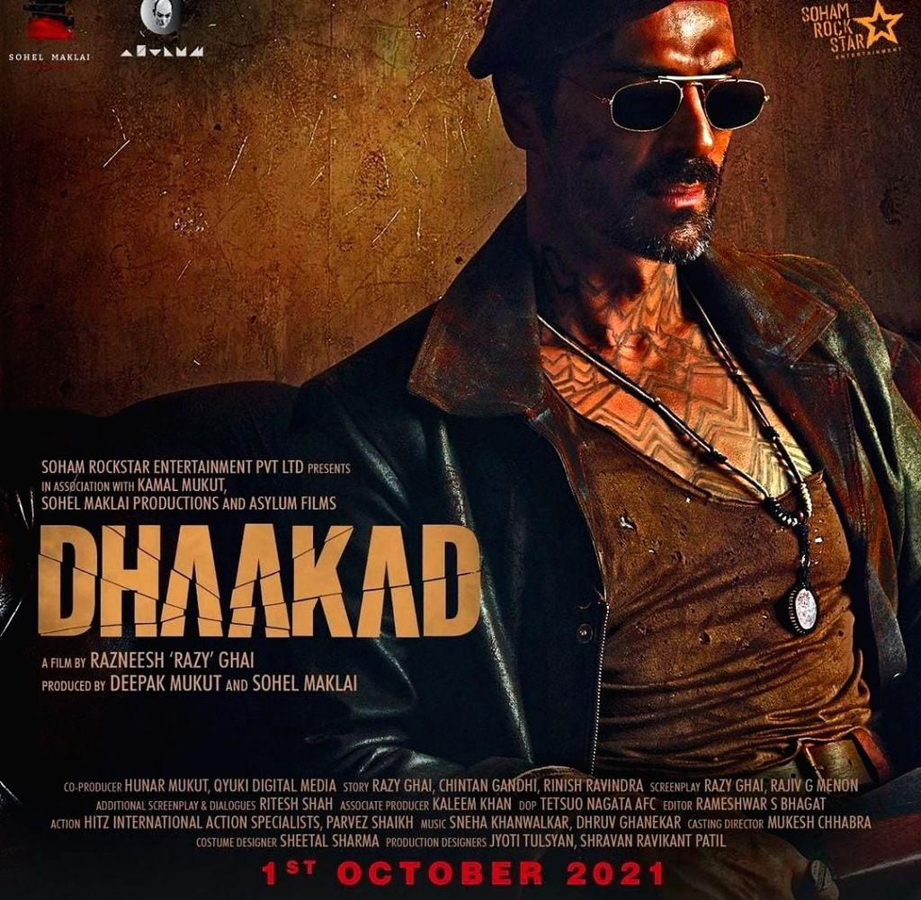 Arjun Rampal shares his 'dangerous, deadly and cool' avatar in Dhaakad. - Arjun Rampal