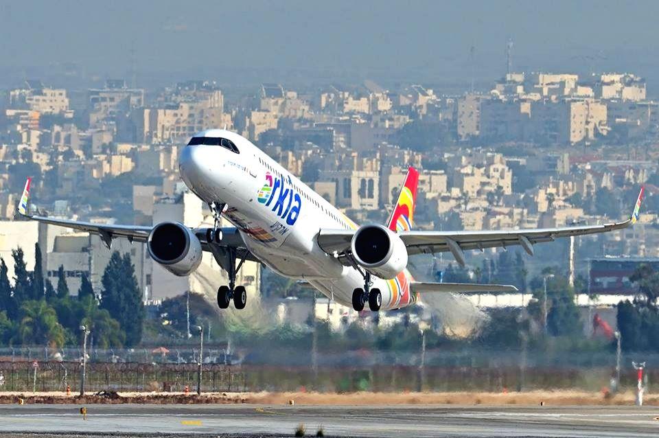 Arkia Israeli Airlines.