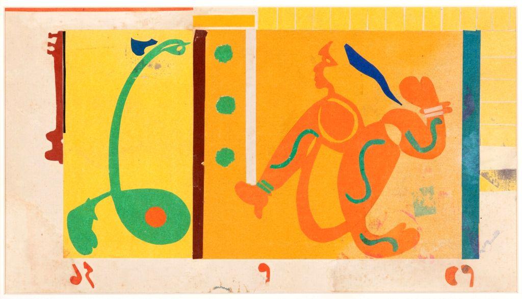 "Artist  : Benode Behari Mukherjee Title   : Two Figures Medium  : Collage on paper Size    : 8.5"" x 15"""