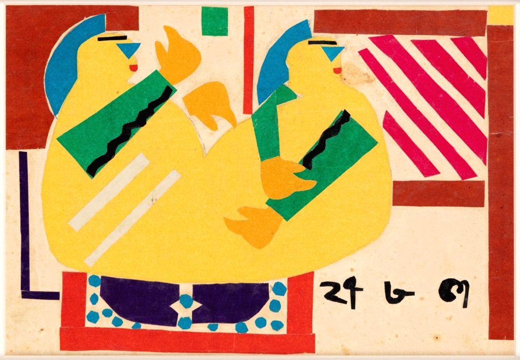 "Artist  : Benode Behari Mukherjee Title   : Two Yellow Figure Medium  : Collage on paper Size    : 8"" x 11"