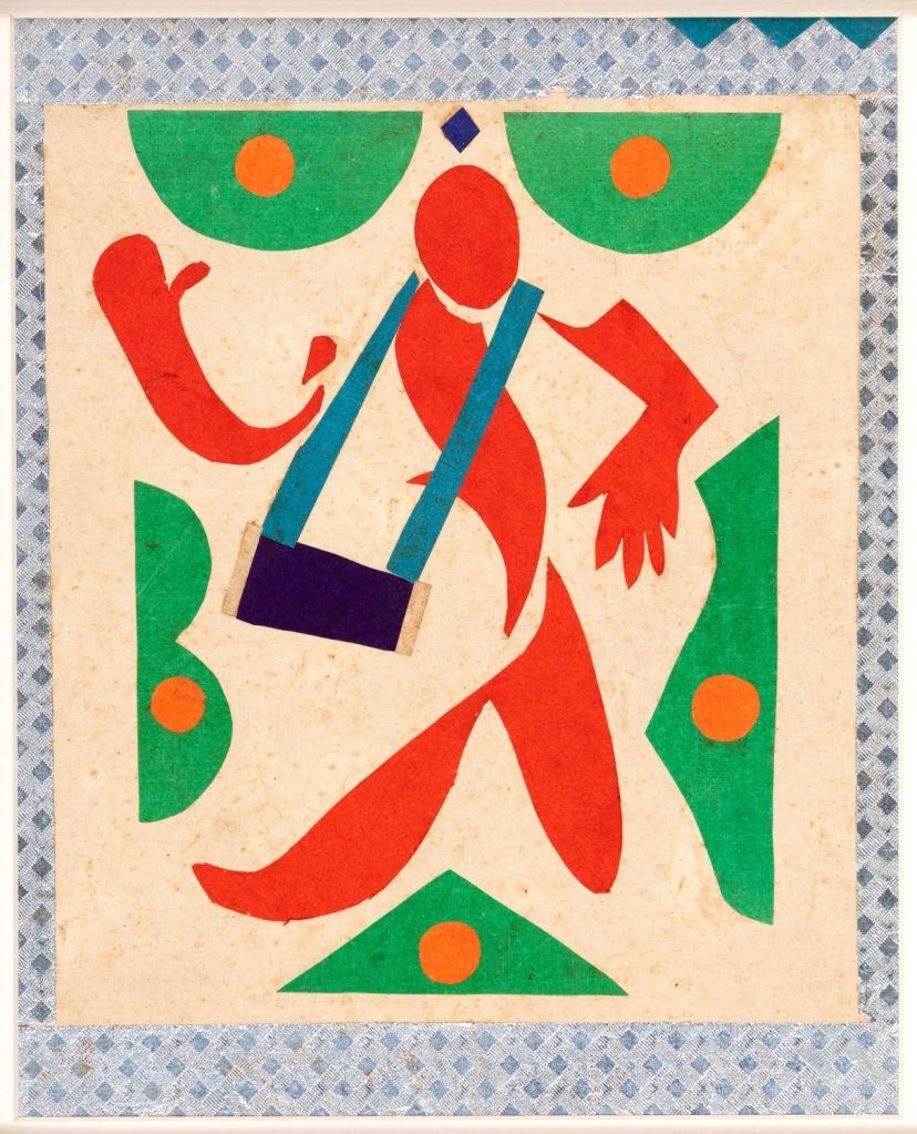 "Artist  : Benode Behari Mukherjee Title   : Untitled Medium  : Collage on paper Size    : 11"" x 8.5"