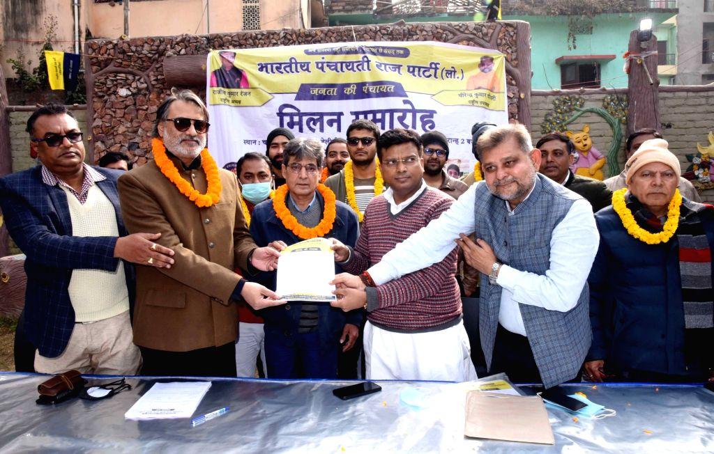 Arun Kumar Verma son of Sikkim governor Ganga Prasad Verma , Join 'Bhartiya Panchayati Raj Party' on the occasion of 'MILAN SAMAROH' at Rajabazar , Patna on 27 January 2021 - Arun Kumar Verma and Ganga Prasad Verma