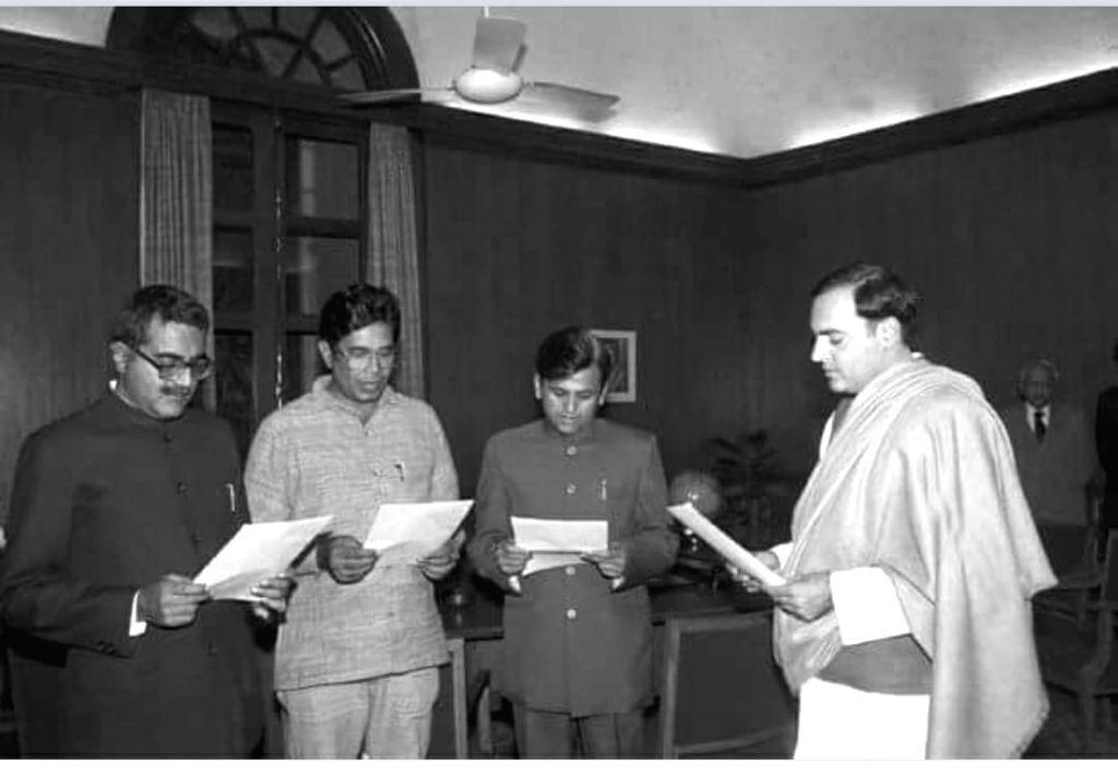 Arun Singh, Oscar Fernandes and Ahmed Patel - Arun Singh, Fernandes and Ahmed Patel