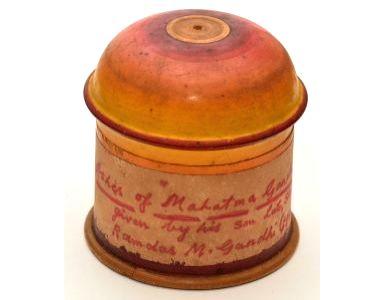 Ashes of Mahatma Gandhi.