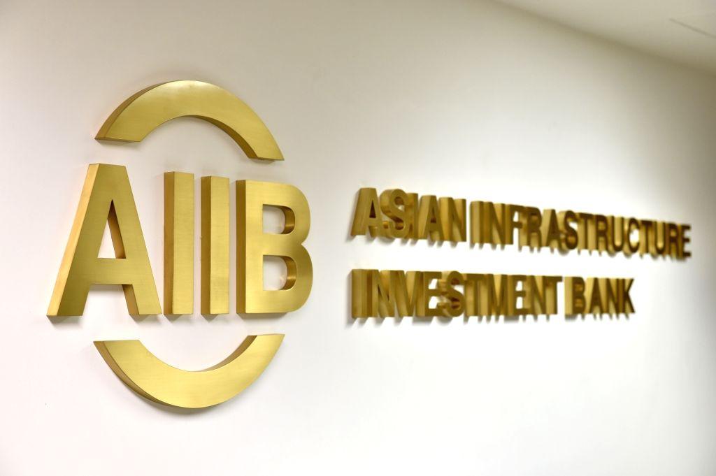 Asian Infrastructure Investment Bank (AIIB). (File Photo: Xinhua/Li Xin/IANS)