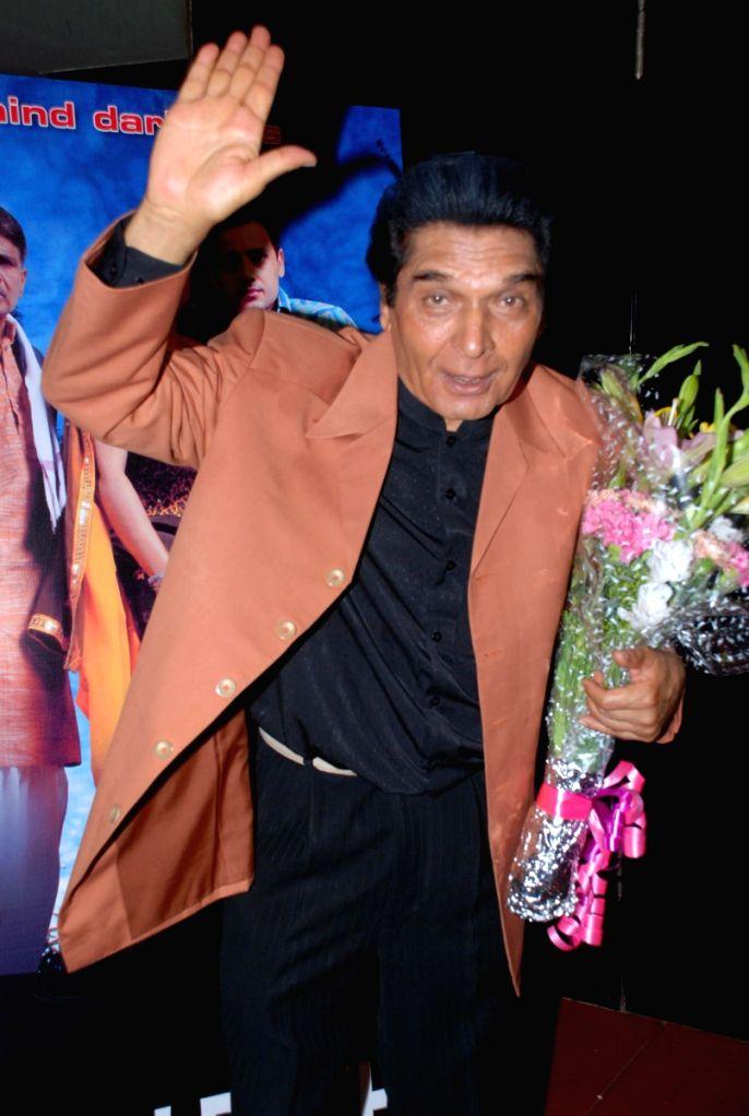 Asrani at the launch of music 'Dekh Bhai Dekh' in Mumbai