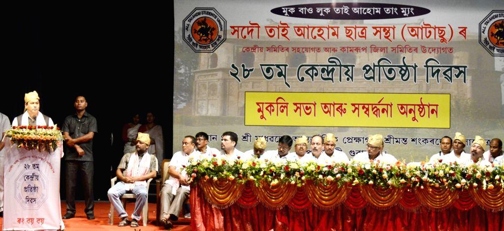 Assam Chief Minister Sarbananda Sonowal addresses the 28th foundation day programme of All Tai Ahom Students' Union (ATASU) in Guwahati on July 14, 2016. - Sarbananda Sonowal