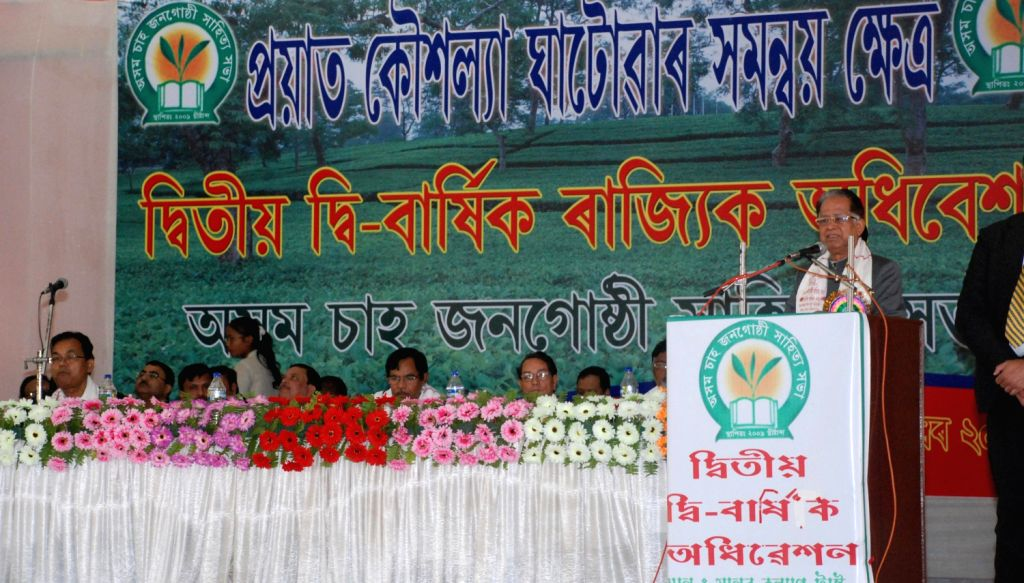 Assam Chief Minister Tarun Gogoi addresses at Assam Cha Jonagosthi Sahitya Sabha Session held at Manav Kalyan Trust Pujabhawan in Tinsukia on Dec.22, 2013.