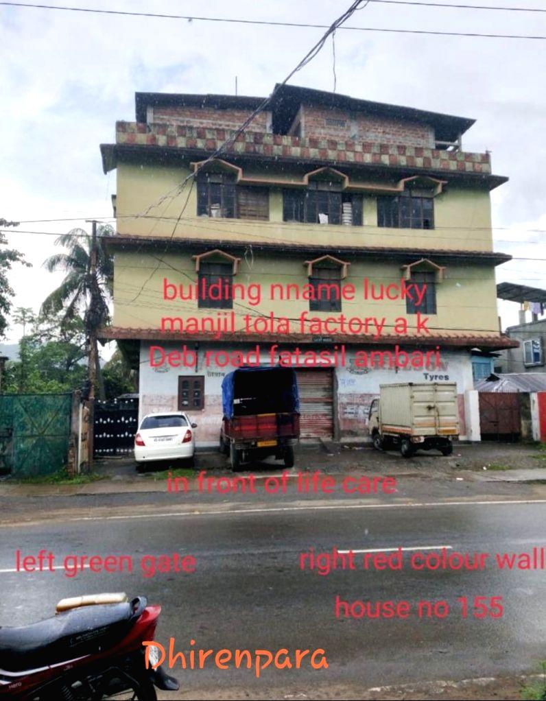 Assam police DIG held in disproportionate assets case.