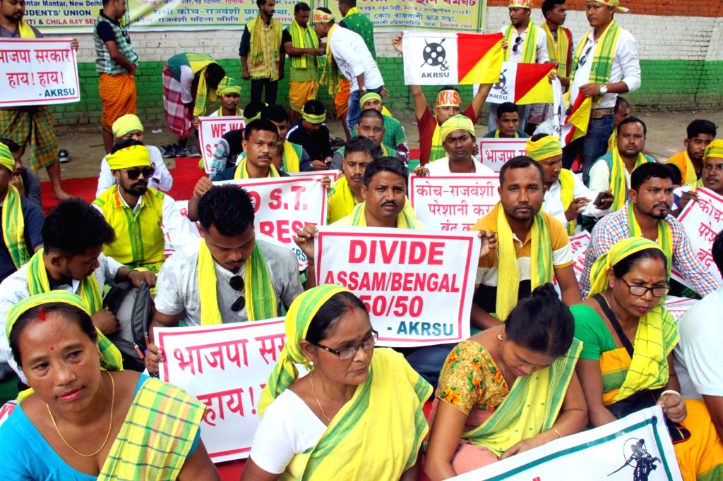 Assamese people stage a demonstration to press for their various demands including a separate state Kamatapur and inclusion of the people of Koch Rajbanshi community in NRC; at Jantar ...