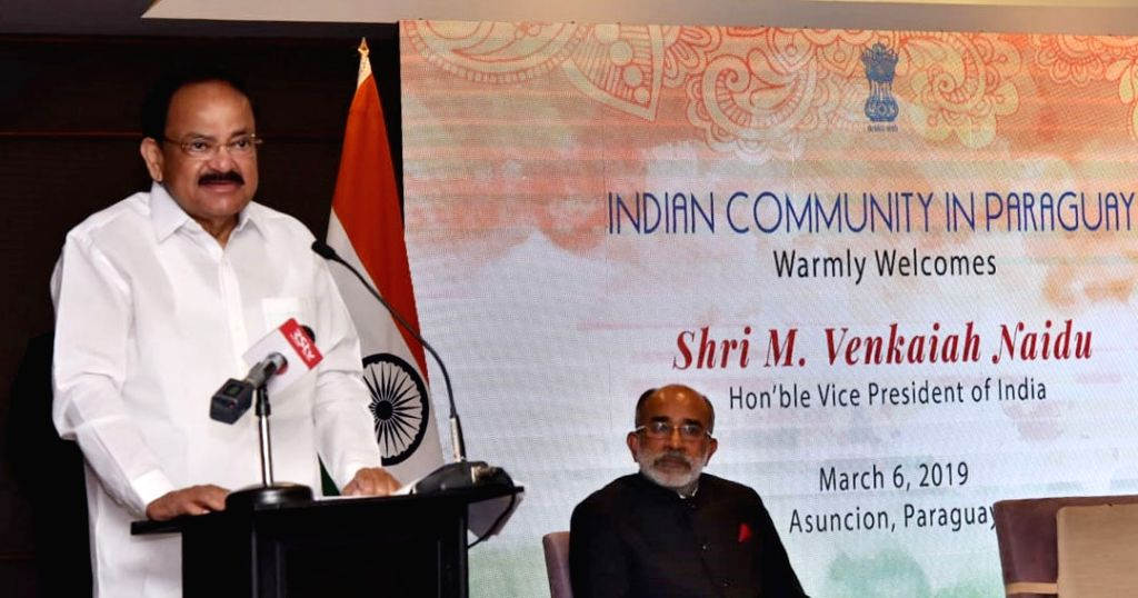 Asuncion: Vice President M. Venkaiah Naidu addresses at the reception organised for him hosted by the Indian Community, in Asuncion, Paraguay on March 6, 2019. Also seen Union MoS Tourism ... - M. Venkaiah Naidu