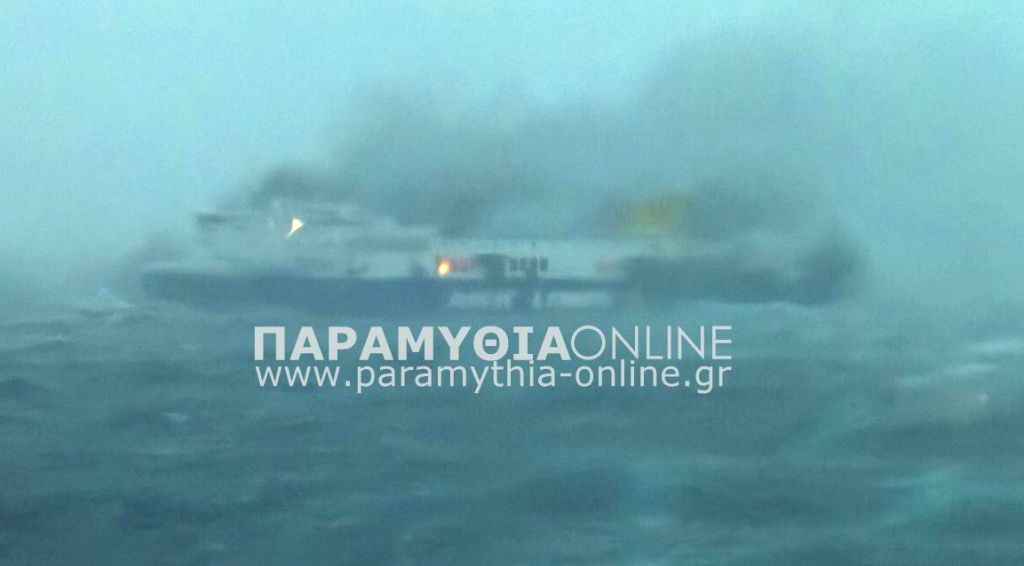 Photo from a Greek website shows a view of an Italian-flagged ferry that caught fire off the Greek island of Corfu on Dec. 28, 2014. Adverse weather conditions were .