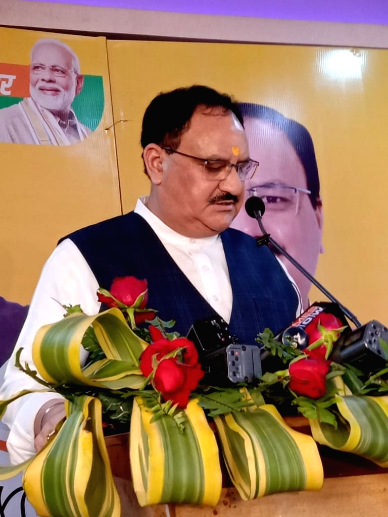 Atma Nirbhar Bihar' to give jobs to people and increase self respect: Nadda.