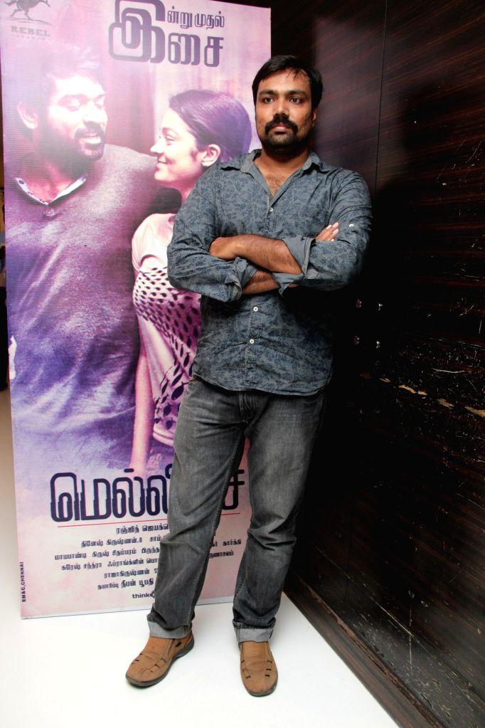 Audio launch from Telugu film `Mellisai`.