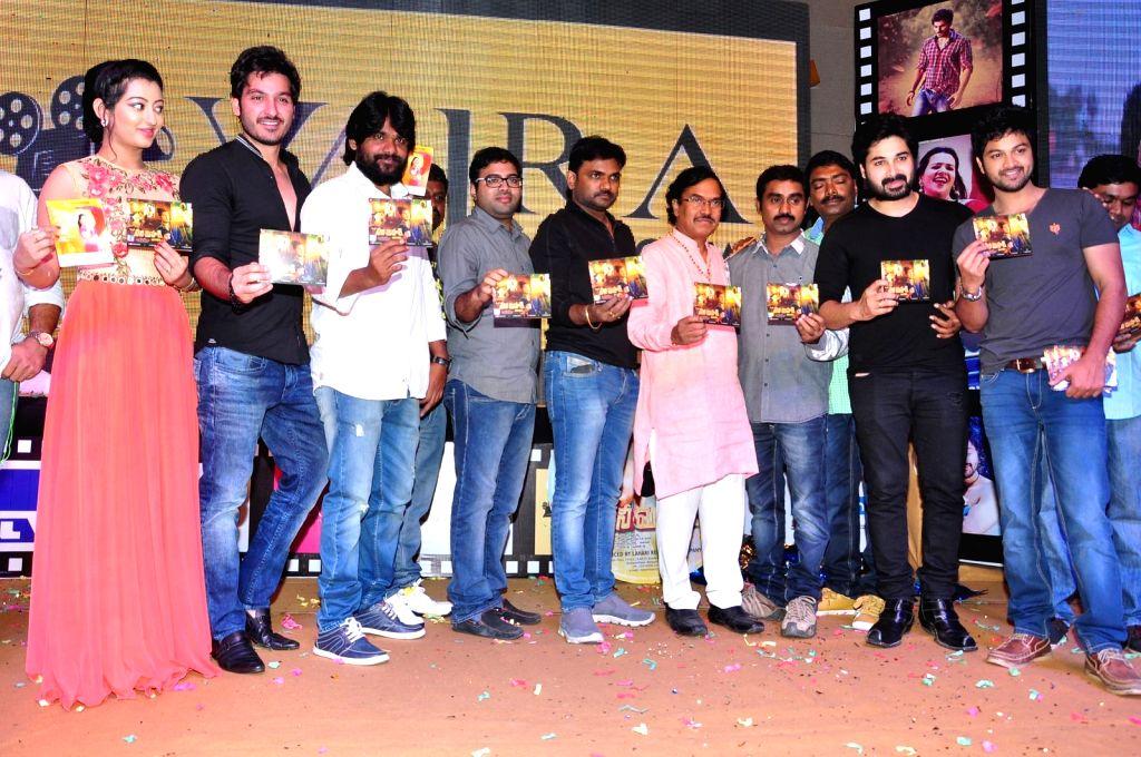 Audio launch of Cine Mahal.