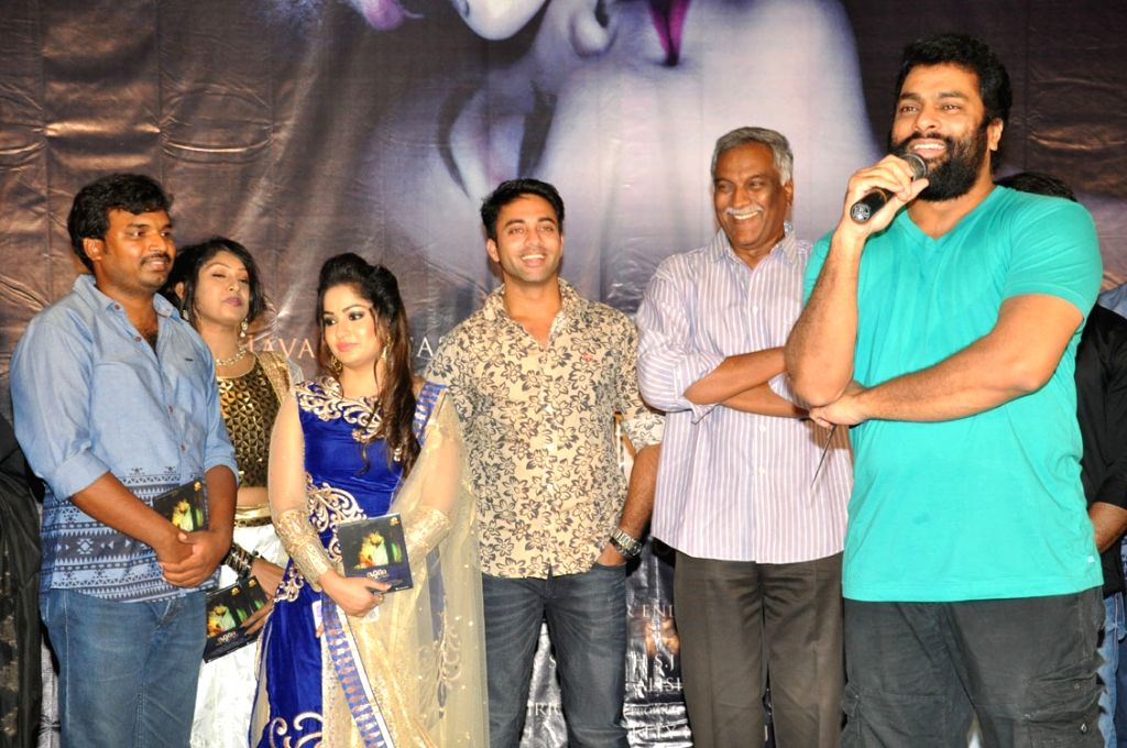 Audio launch of film Iddara.