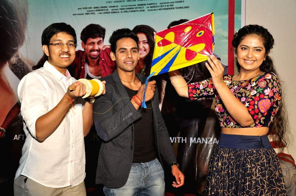 Audio launch of Telugu fillm Maanja 02nd Nov evening at Hyderabad.