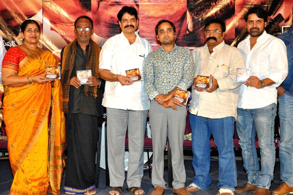 Audio launch of Telugu film Dirty Game.