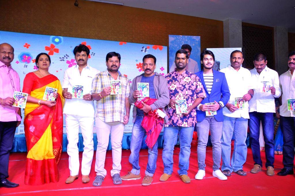 Audio launch of Telugu film Iddari Madhya 18 in Hyderabad on Feb. 26, 2017.